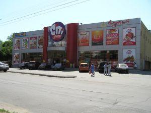 """2008 год. Магазин """"Фуршет"""", ул. Щербины, г. Днепропетровск. Один эскалатор """"BLT""""."""