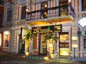 2006 год. Ресторан