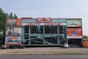 2008 год. Торгово-офисное здание, ул. Космическая, г. Днепропетровск. Один эскалатор